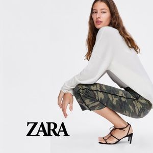 NWT Zara Camo Cropped Pants